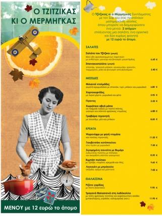 menu12