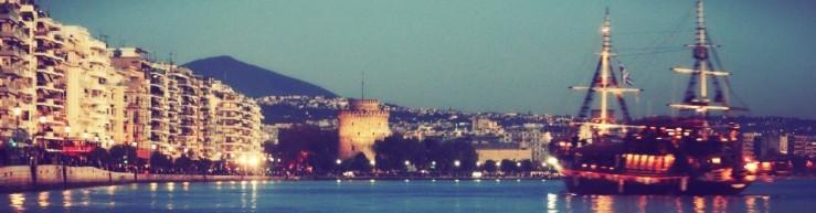 City-Break-Thessaloniki